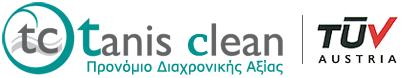 Tanis Clean
